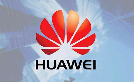 据兰州压裂车制造公司了解华为完成5G网络测试