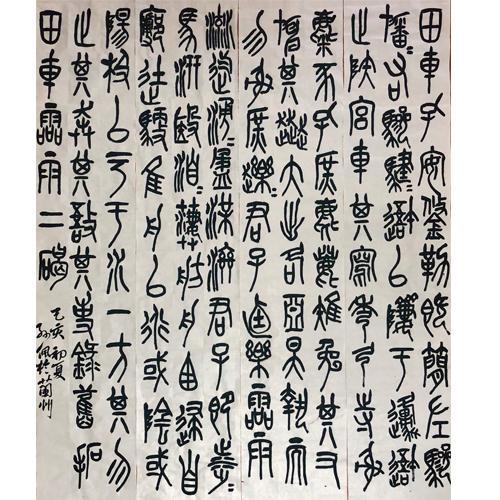 毛筆書法培訓