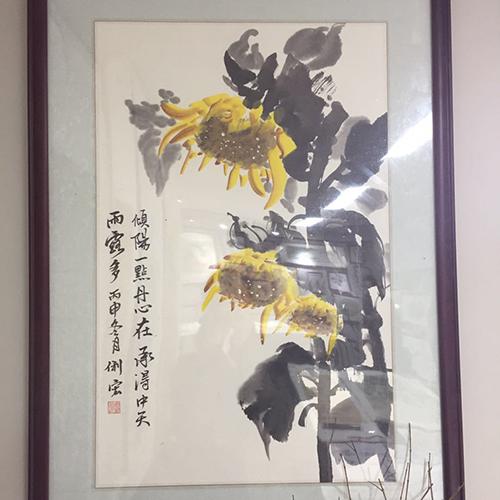 国画-向日葵