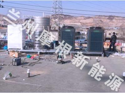 兰州空气能热泵生产厂家在安宁桃林宾馆使用的空气能热泵机组