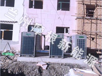 舟曲八寨沟自来水厂使用空气能热泵机组案例