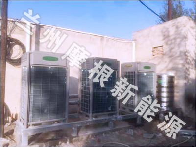 兰州市和平牡丹园办公室使用空气源热泵