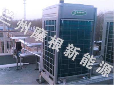 七里河龚家湾艺兴印刷厂安装空气能热泵