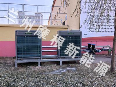 漳县祁连山水泥厂