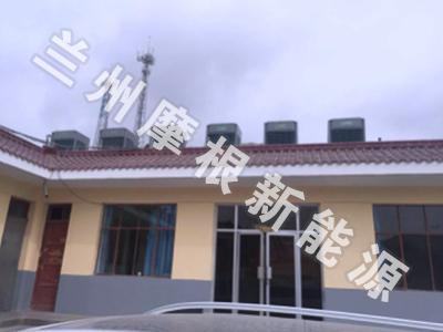 永登县中堡镇政府一台2蒸吨燃煤锅炉清洁改造