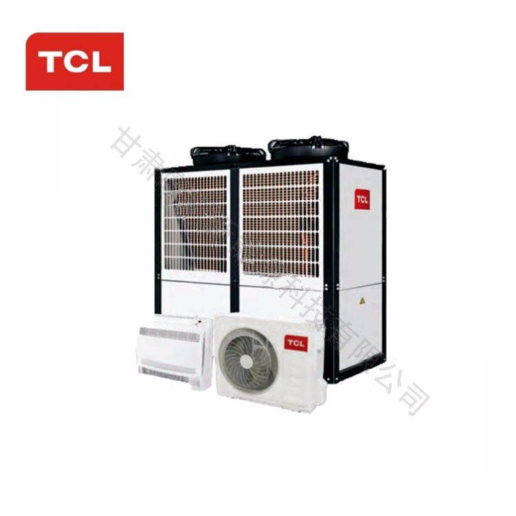集中式空气能采暖机组