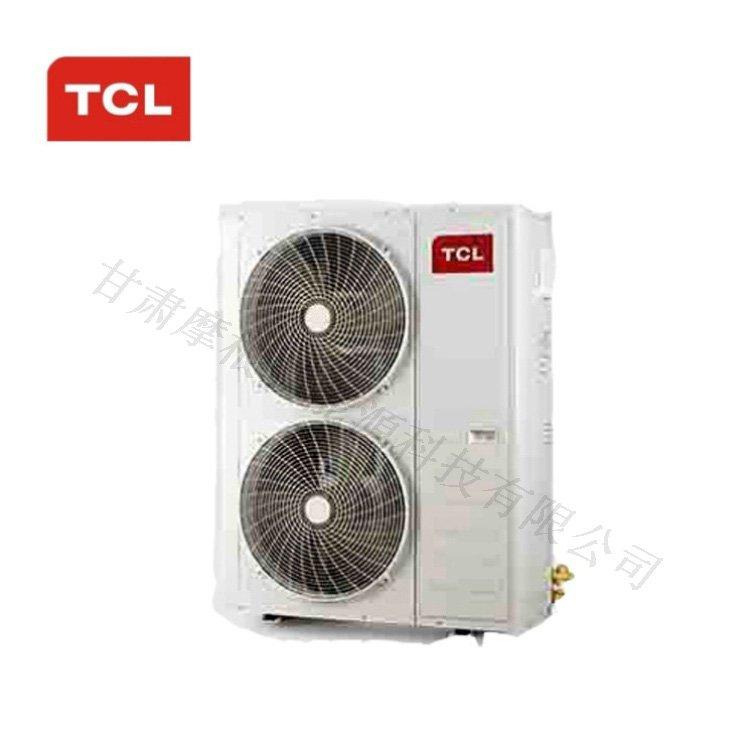 TCL-Ti-尊享系列外机