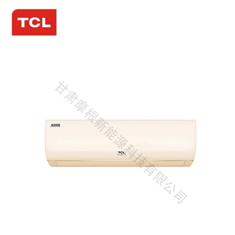 TCL乐轩风空调2匹定速冷暖