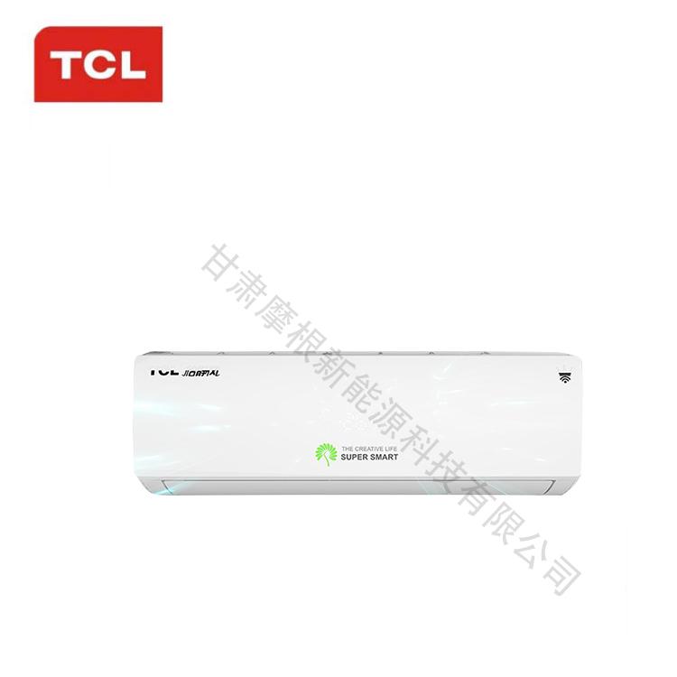 TCL怡静风 直流变频 智能wifi壁挂空调