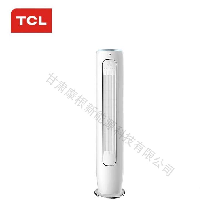 TCL智能空调i涟系列