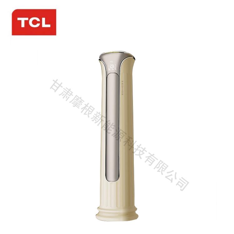 TCL智能空调罗马柱系列