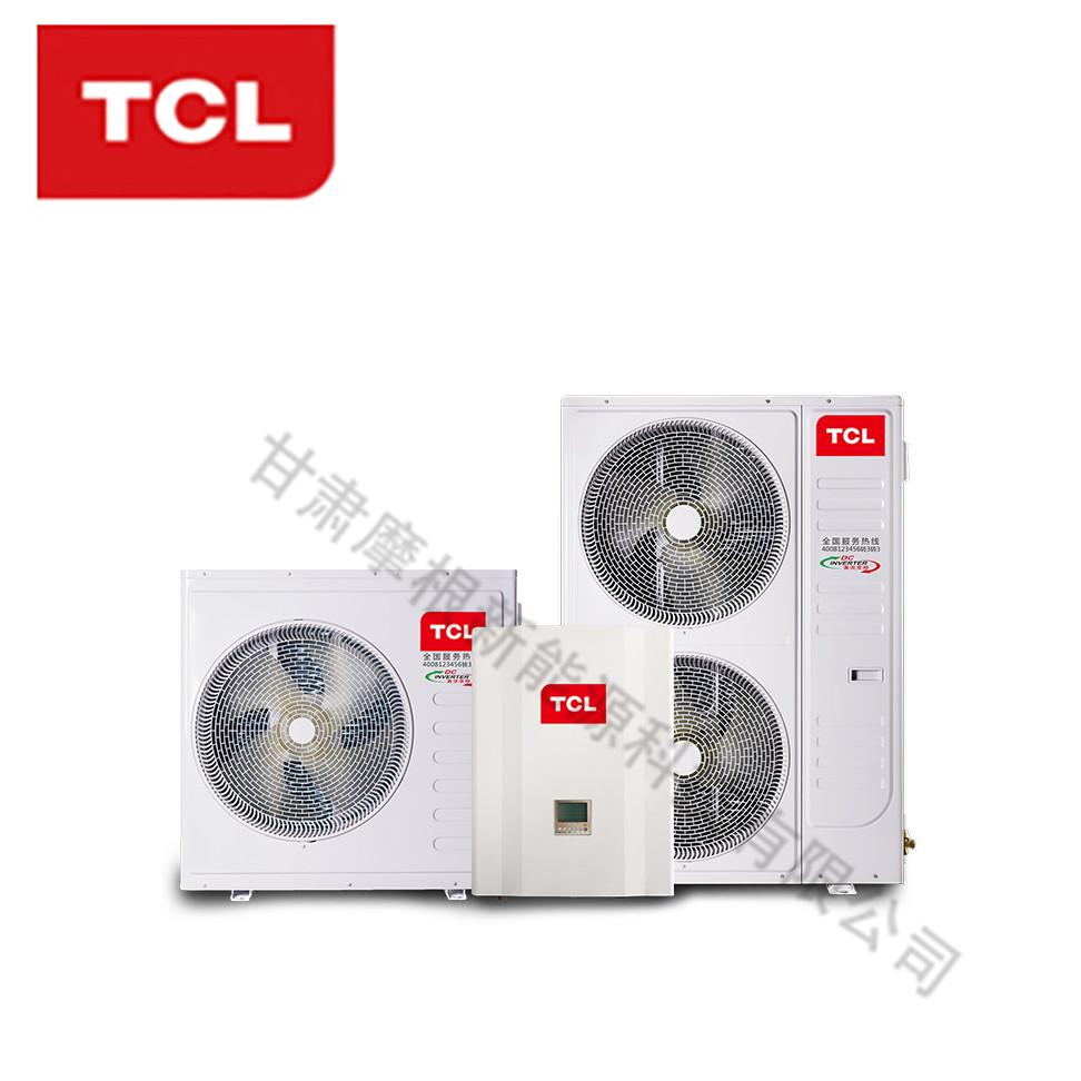 TCL户式采暖变频分体机组
