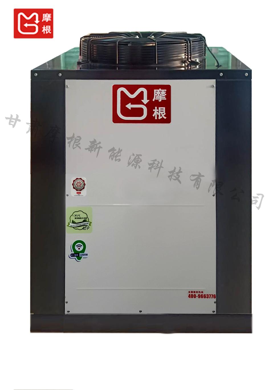 摩根模块机  MGRFM60/CN1-DW