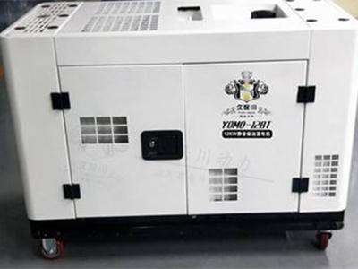 200kw三相静音发电机