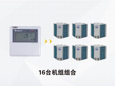家用空气源热泵集中控制功能