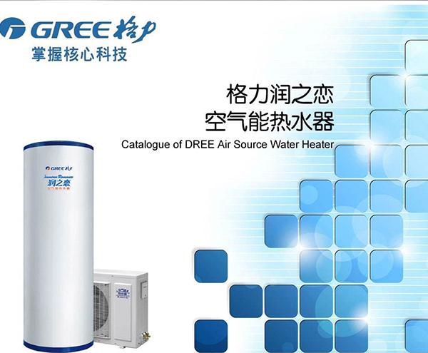 青海商用空气能热水器