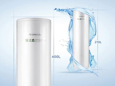 格力泉之恋空气能热水器