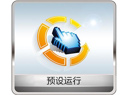 青海MS系列套管式水源热泵涡旋机组