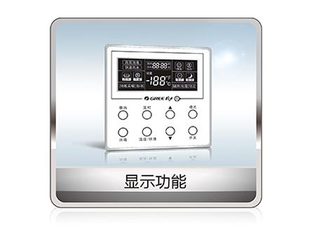 青海分体式水源热泵空调机组