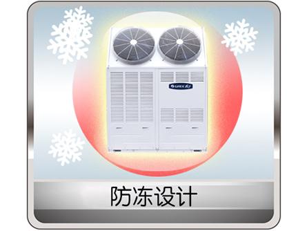 甘肃户式中央空调安装
