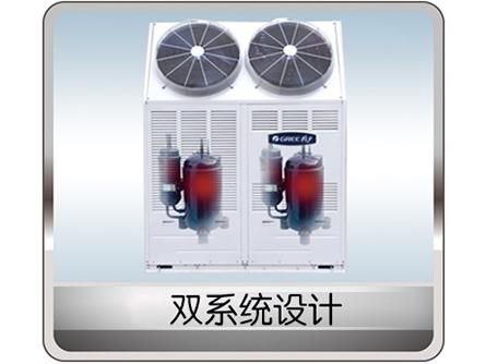 青海户式中央空调安装