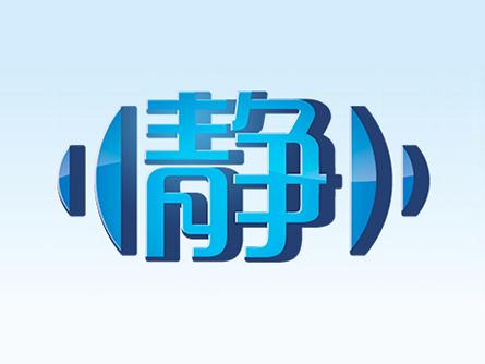 青海单元式中央空调