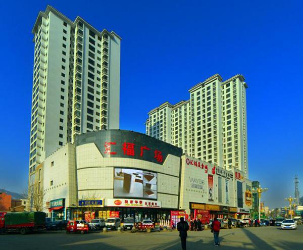 会宁汇福商业广场