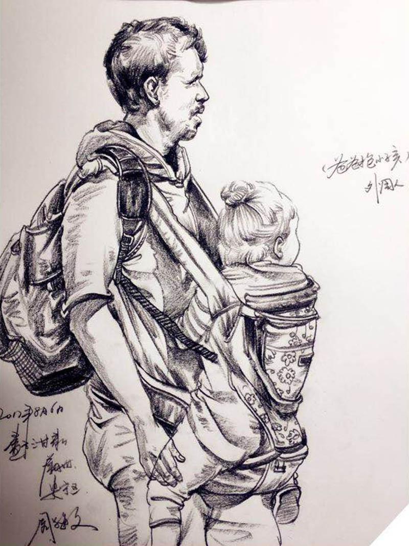 父亲抱小孩速写