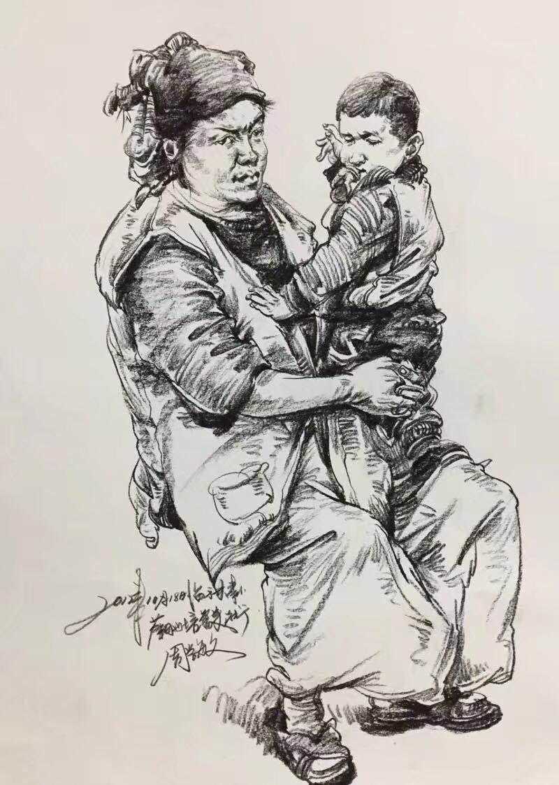 抱小孩妇女速写