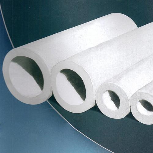 甘肅硅酸鋁保溫管批發