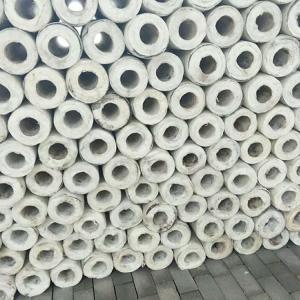 硅酸鋁保溫管