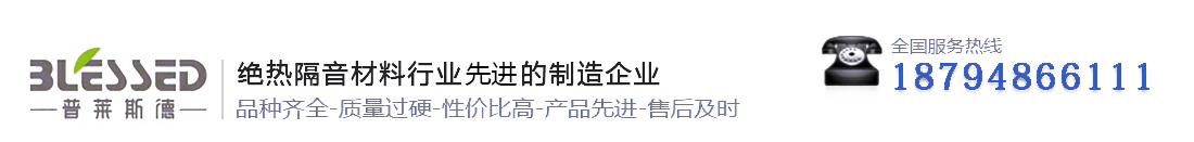 甘肃体育app万博下载制品厂家