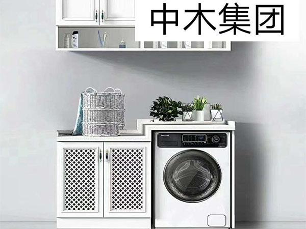 甘南中木全铝浴室柜定制