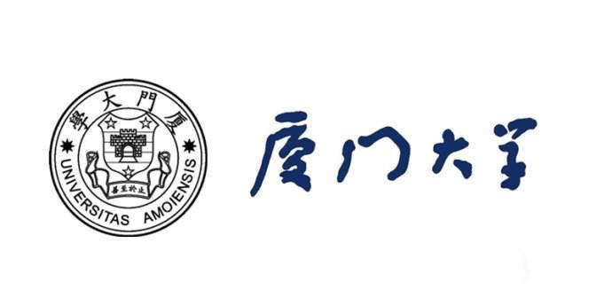 厦门大学2019年工商管理硕士招生简章