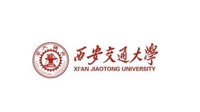 西安交通大学2019年MBA招生简章