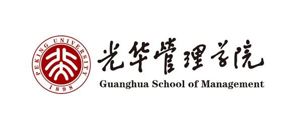 北京大学2019年工商管理硕士(MBA)招生简章