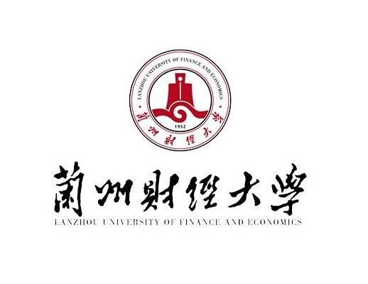 兰州财经大学2019年MBA招生简章