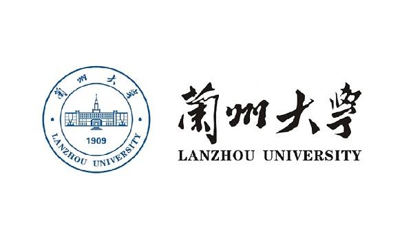 兰州大学2020年工商管理硕士(MBA、IMBA、EMBA)招生简章