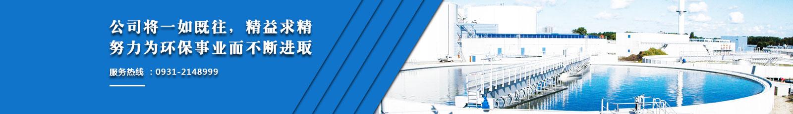 兰州饮用水净化设备公司