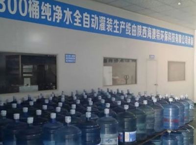 雨润集团蓝田安装纯净水生产线