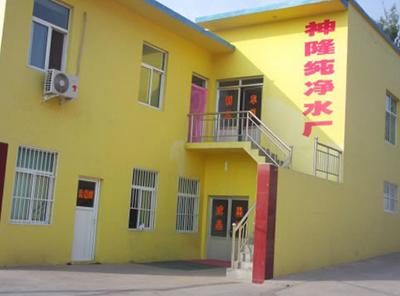 神木县大柳塔神隆纯净水厂安装纯净水生产线