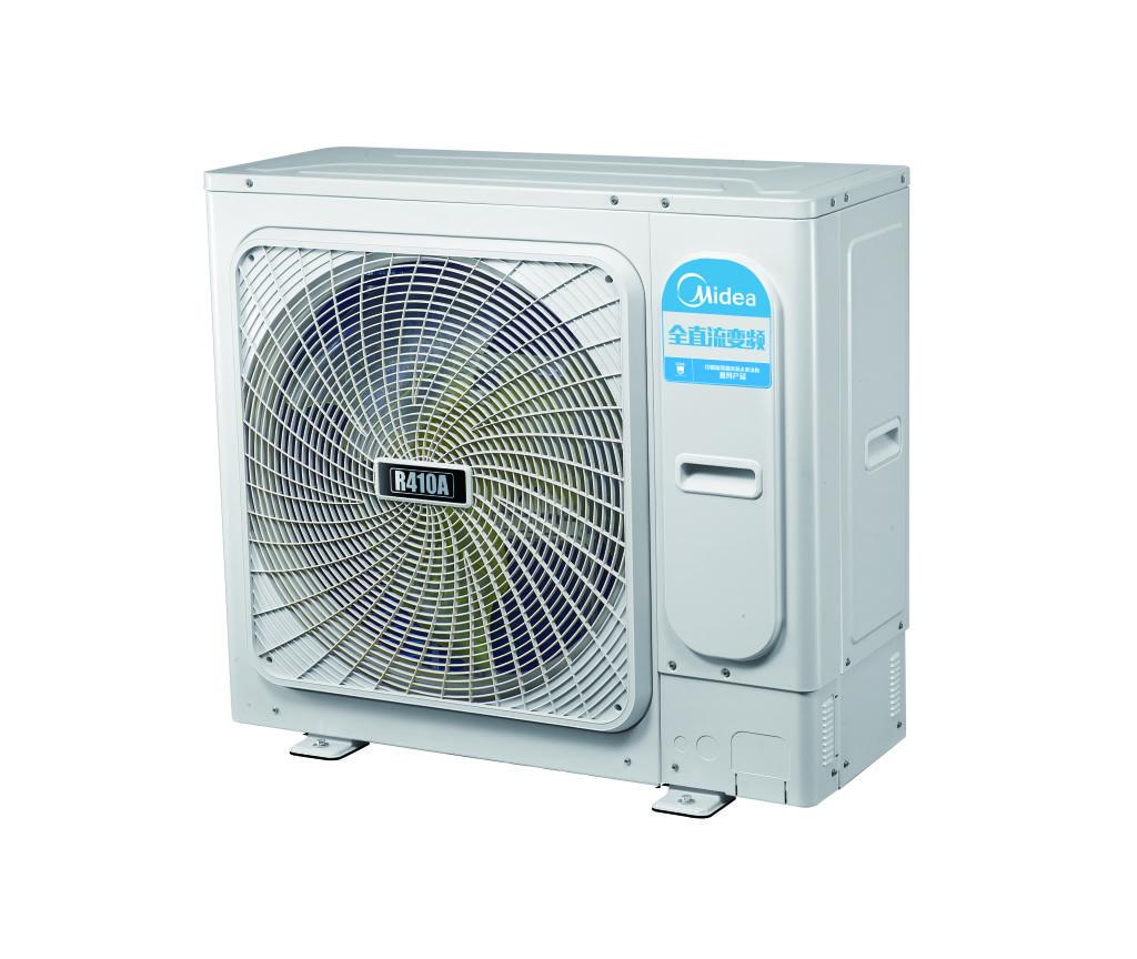 家庭户式中央空调