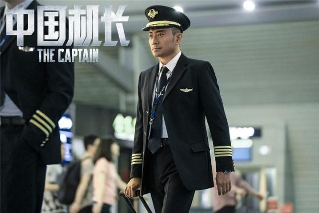 兰州瑞源代理记账公司分享《中国机长》票房近15亿,这是要逆袭了吗