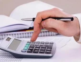 房地产税收筹划方案