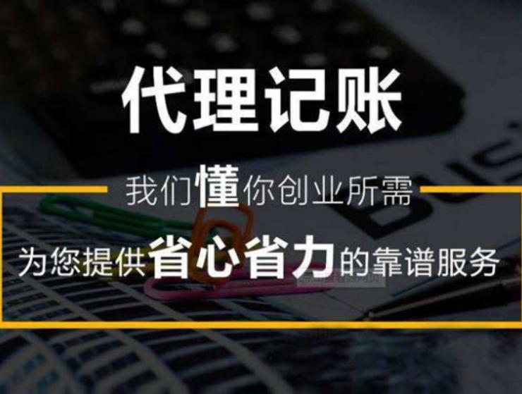日韩a无v码在线播放报税应怎么收费,每月多少钱日韩a无v码在线播放收费标准