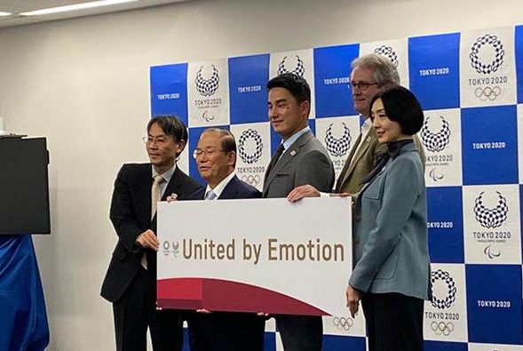 �|京�W�\��口�公布:United by Emotion�m州工商�更登�代理公司�槟�提供