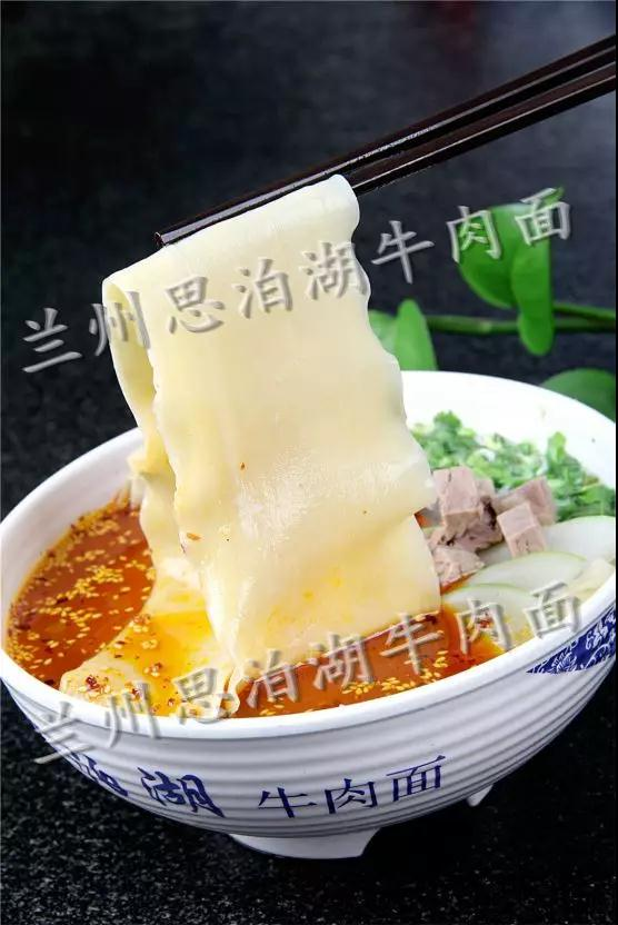中国兰州牛肉面加盟