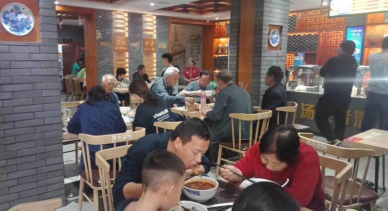 河南温县思泊湖牛肉面加盟店