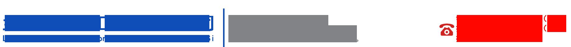蘭州AG亚洲国际集团木工機械設備公司