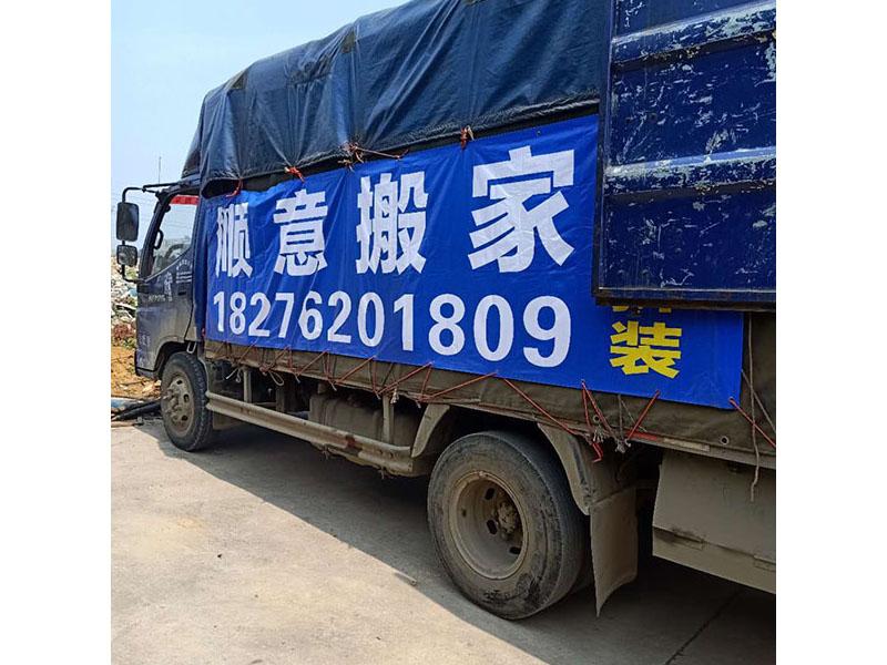 柳州搬家货车